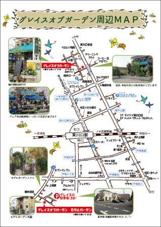 grace_of_garden_map
