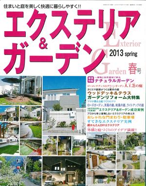 e_g2013_spring