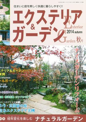 e_g2014_autumn