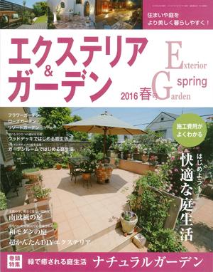e_g2016_spring